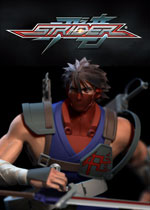 Strider High-res
